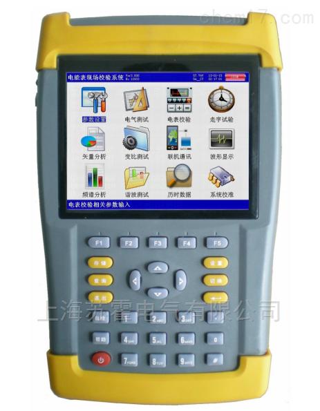 手持式三相多功能用电检查仪
