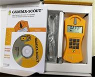 德国GAMMA-SCOUT多功能核辐射检测仪