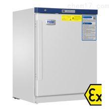 DW-25L92FL-25℃低温防爆冰箱
