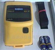 芬兰Mirion RDS-30辐射测量仪