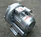 2QB 010-SAH16厂家直销200W单相涡流高压风机
