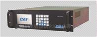 700HFID美国CAI汽车尾气分析仪厂家直销