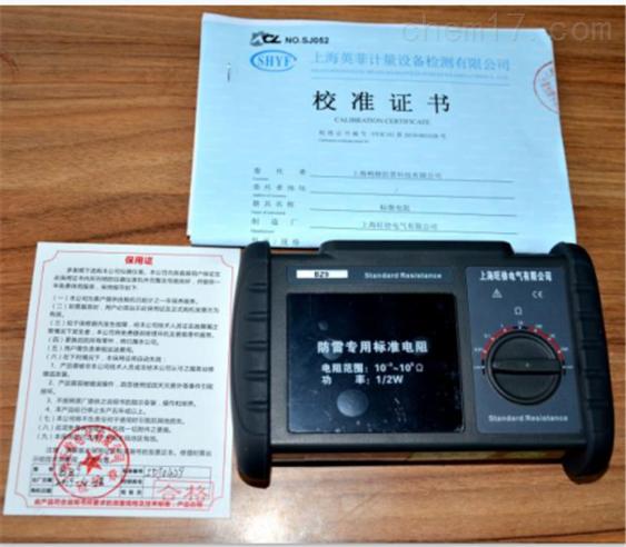 防雷检测仪器设备套装清单