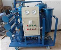 GY6008承装真空滤油机推荐