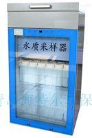 水质采样器厂家