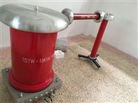 GY1005无局部放电工频试验变压器畅销价