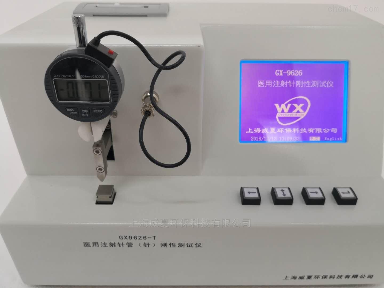 采血针管(针)刚性测试仪