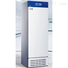实验室冷藏箱