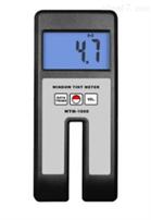 WTM-1000透光率仪