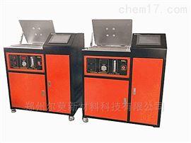 KGRL-I全自动真空熔炼炉真空感应炉