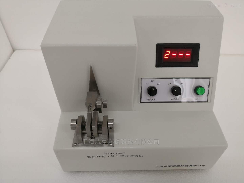 医用留置针韧性测试仪