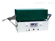 HF-2型快速連續灰分測定儀