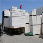 青岛A级硅质板 外墙AEPS保温板