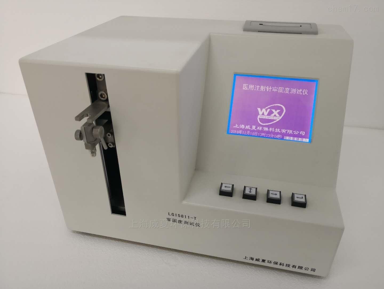 针灸针牢固度测试仪