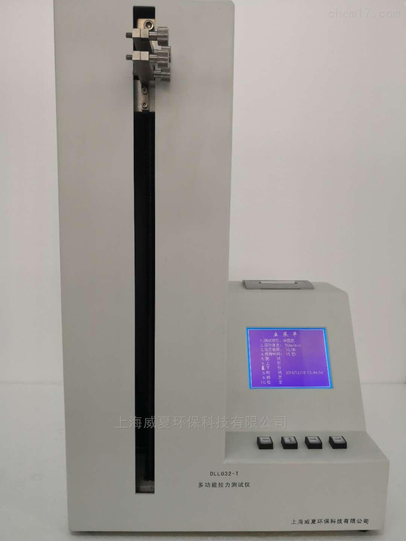浙江卖断裂力和连接牢固度测试仪价格优惠