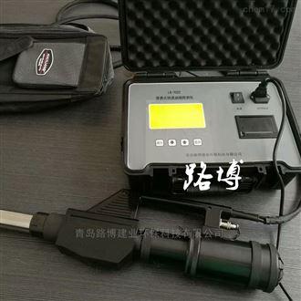 LB-7021供应信阳地区路博便携式油烟快速检测仪