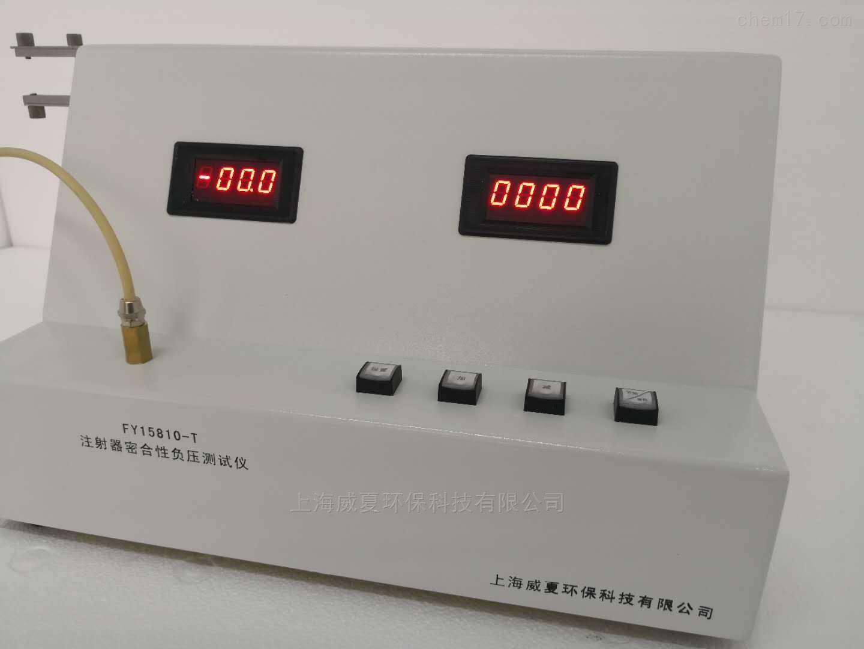 高端注射器密合性负压测试仪
