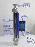 远传型玻璃转子流量计