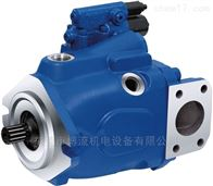 在液壓機器上的特價促銷REXROTH變量柱塞泵A10VO 5X系列