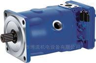 現貨清倉REXROTH可調節的變量柱塞泵A10VSO 32系列