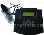 便携式高精度ppb级微量溶解氧仪