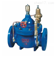 HC400X流量控製閥廠家