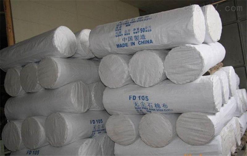 电厂钢厂专用石棉布