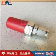 MVE 4 ARHAWE哈威MVE 4 AR溢流阀—压力