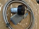 可靠性高的EPRO传感器PR6424/012-140