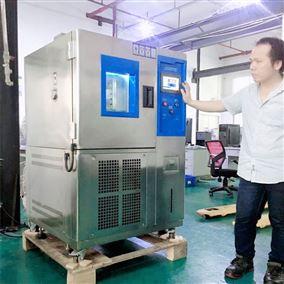 芯片测试自动化恒温恒湿箱