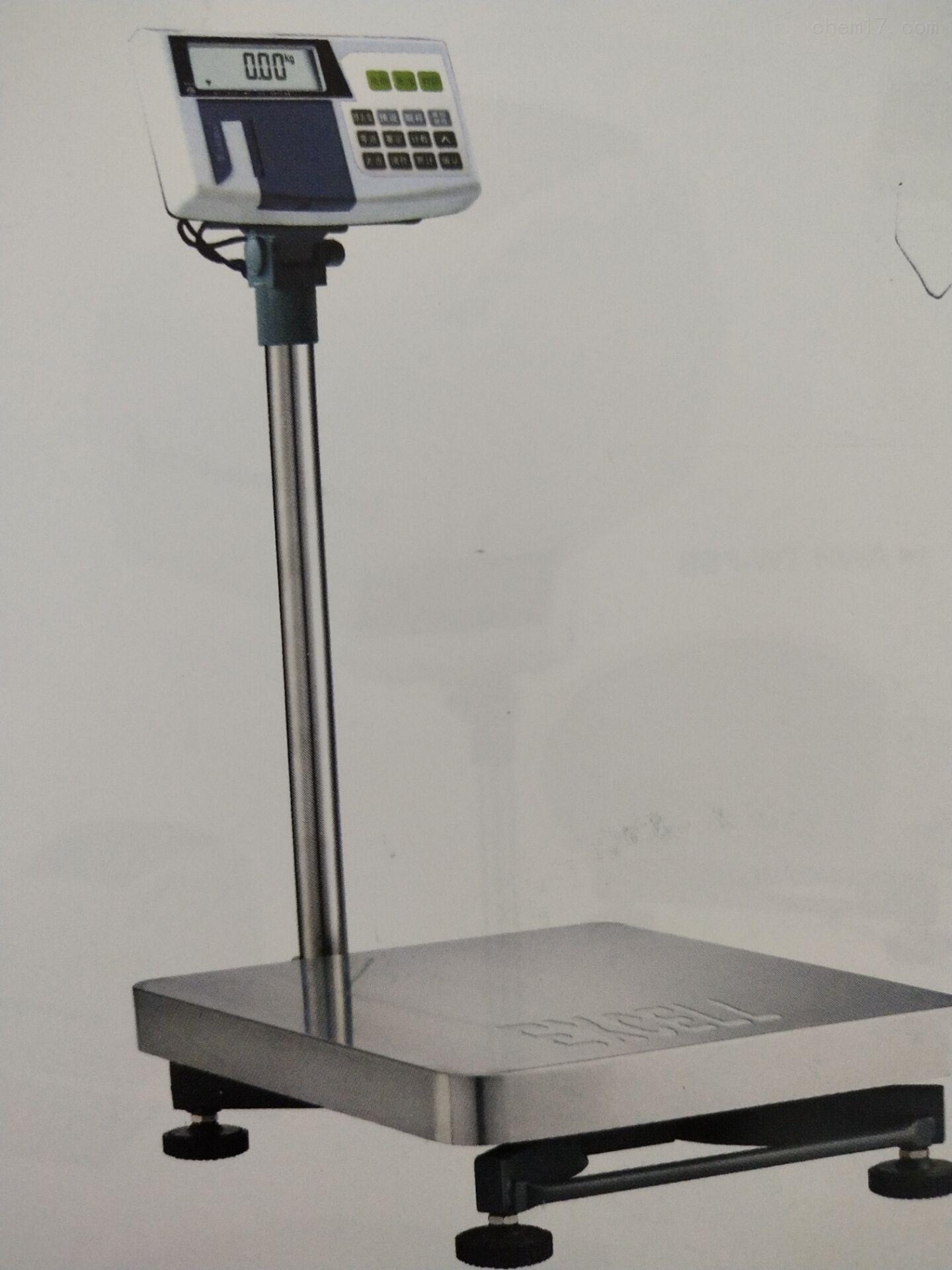 英展XK3150-FB53打印时间重量日期电子秤