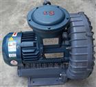EX-G-3/2.2KW国家石油储备油气回收设备用防爆高压鼓风机