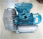 EX-G-5/4KW加油站油灌气体回收设备用防爆高压风机