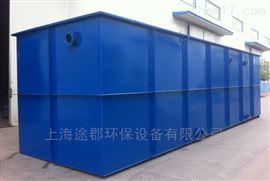 地埋式实验室污水处理设备