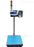 ZF-T7-4050智能有记录数据功能的计重电子台秤