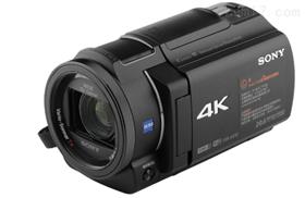 防爆摄相机Exdv1301