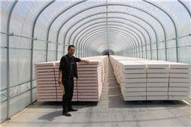 聚苯板生产厂家 硅质保温板价格