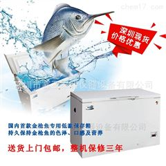 DW-60W139/DW-60W259-60度金枪鱼低温冰箱 139-389升低温储存箱