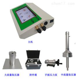 LB-2010J便携式压力流量校准仪