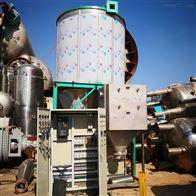 LGZ300二手LGZ300高速离心喷雾干燥机