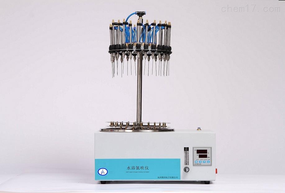 青岛圆形氮气吹扫仪CY-DCY-24Y样品吹干仪