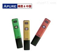 Apure筆式電導土壤pH/ORP計筆式測試儀