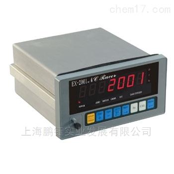 自动控制显示器EX-2001输出接口RS232/485