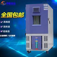 陝西高低溫試驗箱價格電池低溫測試試驗儀