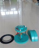 HDSS-2混凝土路面渗水仪