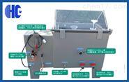 芜湖可程式盐雾试验机专业销售