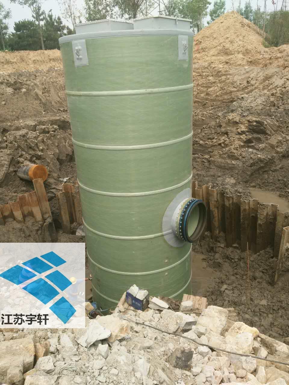 宁波一体化雨水泵站厂家定制生产