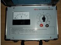 KYZ矿用杂散电流测试仪卖家
