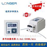 8通道兰格蠕动泵L100-1S-1