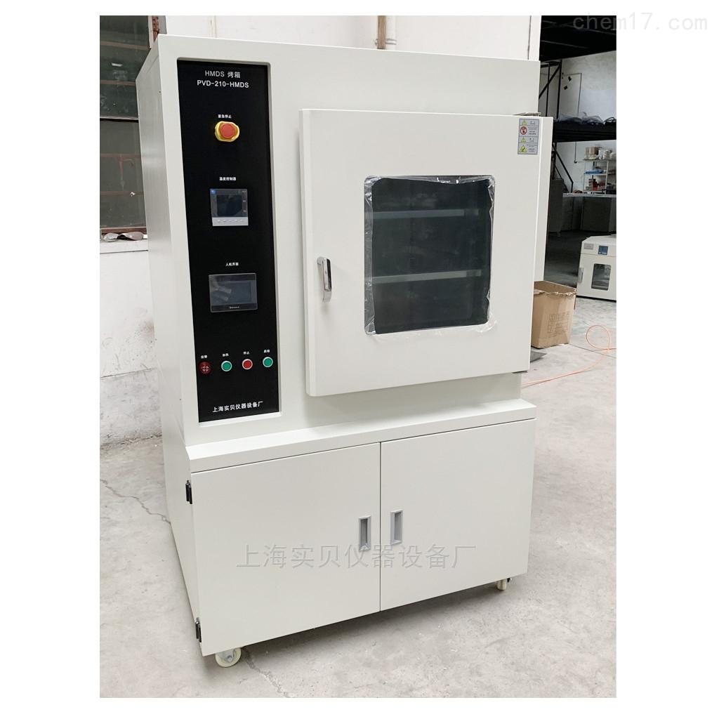 HMDS預處理真空烘箱全自動塗膠烤箱